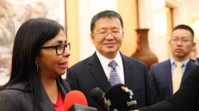 Delcy Rodríguez solicitó a presidente de CNPC de China